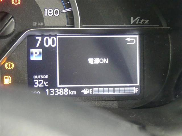 ハイブリッドF トヨタ認定中古車 1年間走行無制限保証(6枚目)