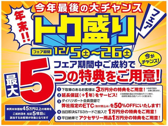 X リミテッドSAIII CDステレオ付き(2枚目)