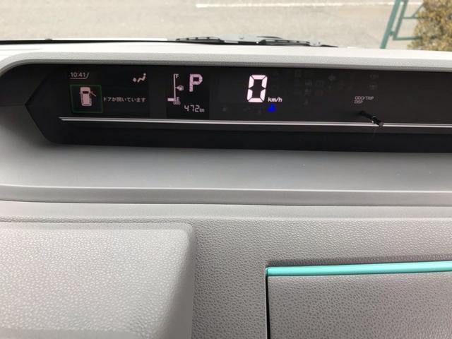 Xセレクション パノラマカメラ CDステレオ付き(10枚目)
