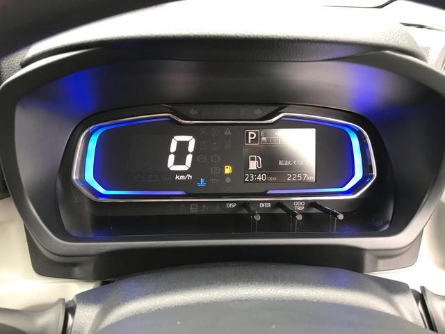 X リミテッドSAIII 電動格納ミラー バックカメラ付き(4枚目)