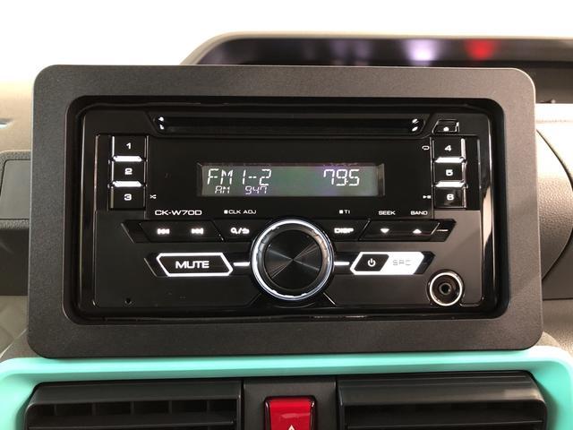 Xセレクション CDステレオ付き(7枚目)