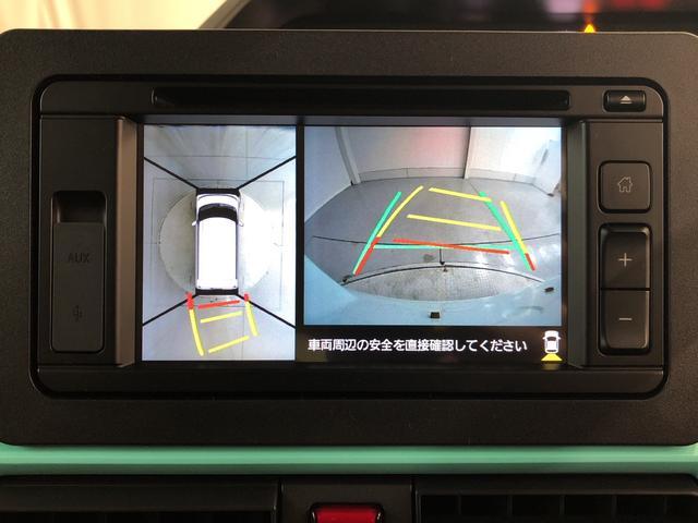 Xセレクション パノラマカメラ オーディオディスプレイ付き(8枚目)