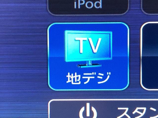 X リミテッドSAIII 7インチナビ ETC付き(10枚目)