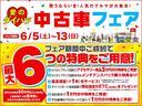 X リミテッドSAIII CDステレオ 電動格納ミラー付き(2枚目)