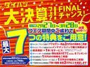 Xセレクション CDステレオ パノラマカメラ付き(2枚目)