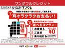 X リミテッドSAIII 7インチナビ ETC付き(57枚目)