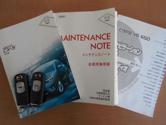 マツダ CX-5 2.0 20S HID-P メモリーナビ ワンオーナー