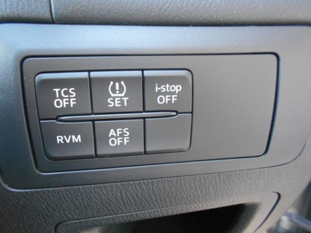 後方の死角にいる車を検知して知らせてくれるRVMは車線変更の時の安全性を増します!ステアリングを切った方向にヘッドライトの向きを変えるAFSは暗い山道などで進行方向をしっかり照らしてくれて安全です!