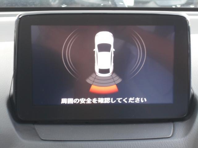 1.5 XD ツーリング 代車UP マツコネナビ ETC(5枚目)
