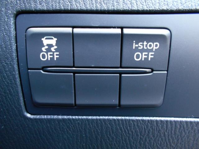 ダイナミック・スタビリティ・コントロール(横滑り防止装置)が装備されています!滑りやすい路面を走行中でも車がスリップを検知するとアクセルを制御し、姿勢を安定させます!