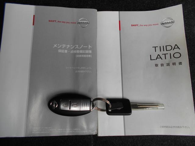 15M  純正オーディオCD、オートエアコン付 1500cc(14枚目)