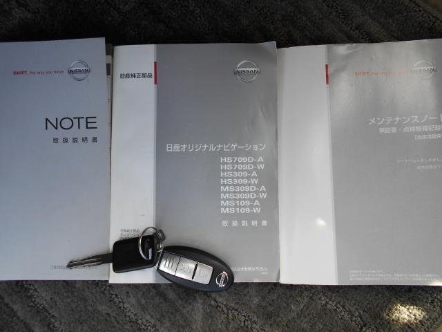 15X 日産純正HDDナビ、バックモニター付(14枚目)