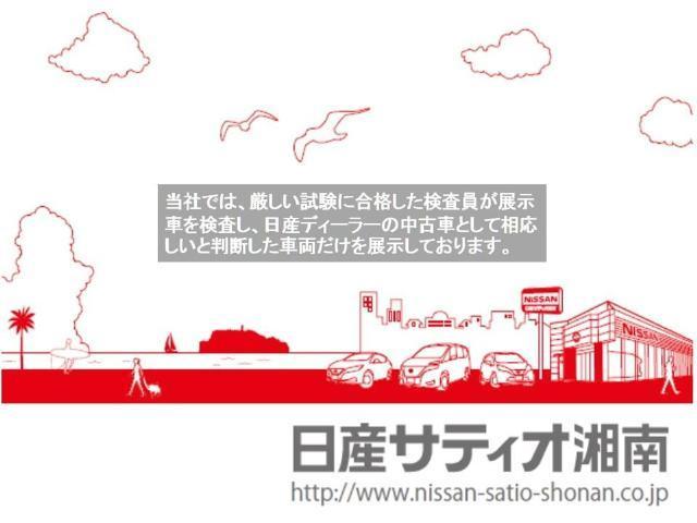 15X 日産純正HDDナビ、バックモニター付(15枚目)