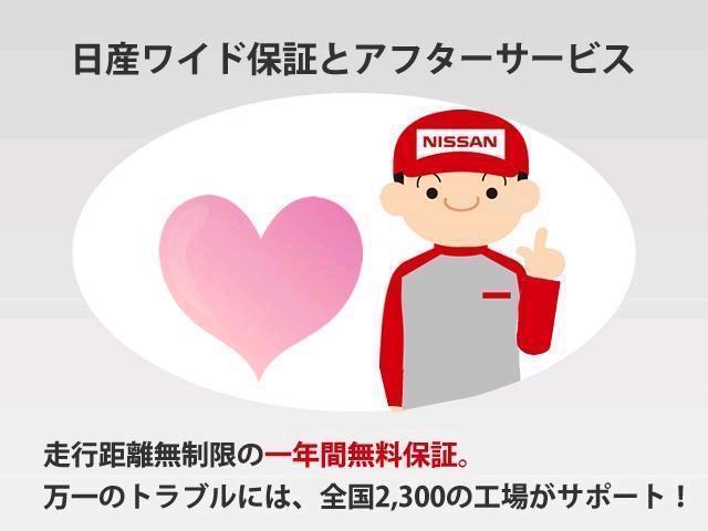 15X 日産純正HDDナビ、バックモニター付(20枚目)