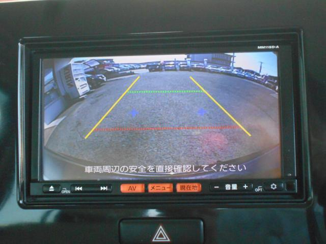 バックモニターで車庫入れをサポート!運転席から見えにくいクルマのバックスペースを車内モニターでしっかり確認できます!!