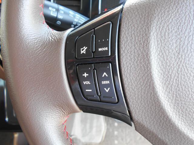 直感的に操作しやすいハンドルスイッチを装備。運転中でもすぐに手の届くところにオーディオスイッチを配置していて操作楽々です!