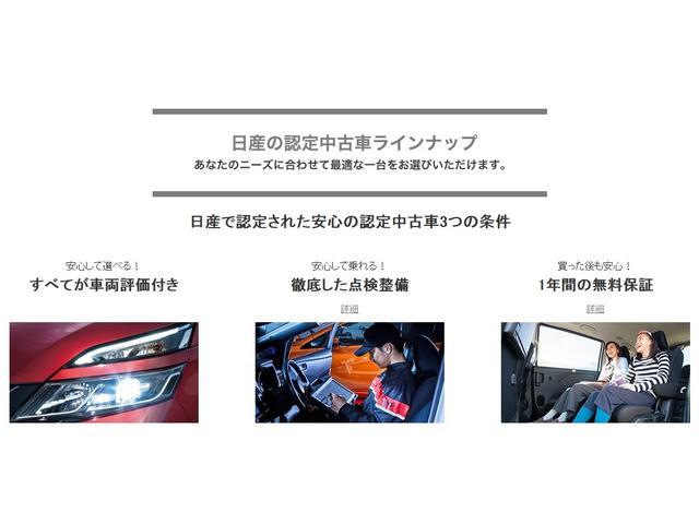 全ての検査工程が完了いたしますと、車両状態により2年保証付き「 プレミアム認定中古車 」、1年保証付き「 認定中古車 」として展示場にデビューします。