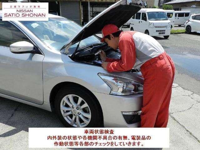 日産車両状態証明検査員資格の認定検査員資格をもつ当社専属スタッフが一台一台、厳しい基準で検査します。