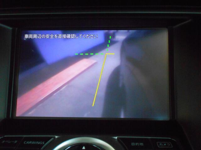 250XL  日産純正HDDナビ、テレビ付(6枚目)