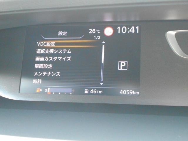 当店へお越しいただく際に事前にお申し付けいただけますと、JR東海道線、平塚駅北口までお迎えに上がります。ご遠慮なく私どもへお申し付けくださいませ。