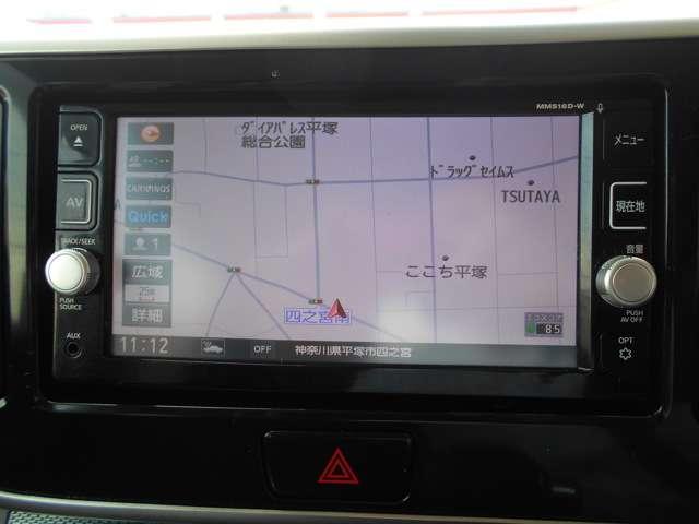 日産純正ナビゲーションMM516D-L。目的地までしっかり案内してくれる事はもちろんですが今や車内を楽しく過ごすためのアイテムとしても欠かせなくなっています。