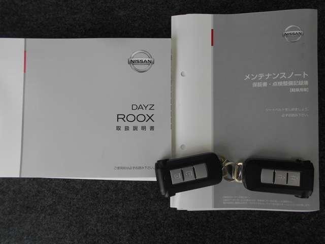 660 X 自動(被害軽減)ブレーキ 片側オートスライドドア(13枚目)