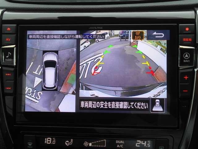 20Xi ハイブリッド 自動(被害軽減)ブレーキ・踏み間違い衝突防止・アルパインナビ(EX10Z)/フルセグ/Bluetooth・アラウンドモニター・オートバックドア・インテリジェントミラー・LEDライト(5枚目)
