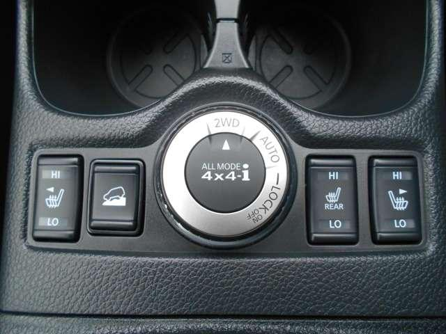 20Xi ハイブリッド 自動(被害軽減)ブレーキ・踏み間違い衝突防止・アルパインナビ(EX10Z)/フルセグ/Bluetooth・アラウンドモニター・オートバックドア・インテリジェントミラー・LEDライト(7枚目)