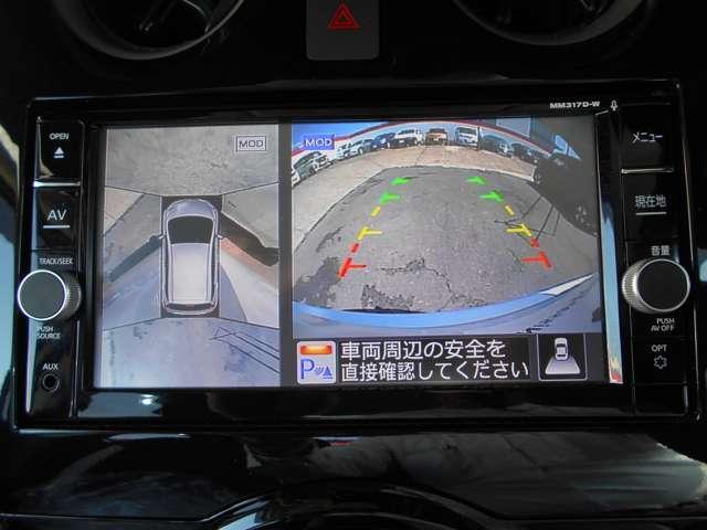 1.2 e-POWER X 日産純正メモリーナビ(MM317D-W)/フルセグ・アラウンドモニター・エマージェンシーブレーキ・踏み間違い防止・車線逸脱・スマートルームミラー・ETC・オートライト・フルオートエアコン(6枚目)