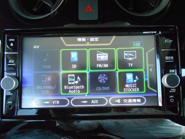 1.2 e-POWER X 日産純正メモリーナビ(MM317D-W)/フルセグ・アラウンドモニター・エマージェンシーブレーキ・踏み間違い防止・車線逸脱・スマートルームミラー・ETC・オートライト・フルオートエアコン(7枚目)