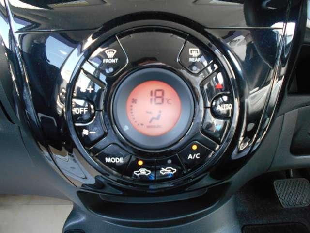 1.2 e-POWER X 日産純正メモリーナビ(MM317D-W)/フルセグ・アラウンドモニター・エマージェンシーブレーキ・踏み間違い防止・車線逸脱・スマートルームミラー・ETC・オートライト・フルオートエアコン(9枚目)