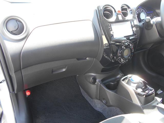 1.2 e-POWER X 日産純正メモリーナビ(MM317D-W)/フルセグ・アラウンドモニター・エマージェンシーブレーキ・踏み間違い防止・車線逸脱・スマートルームミラー・ETC・オートライト・フルオートエアコン(25枚目)