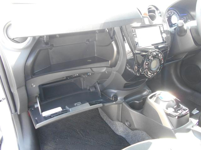 1.2 e-POWER X 日産純正メモリーナビ(MM317D-W)/フルセグ・アラウンドモニター・エマージェンシーブレーキ・踏み間違い防止・車線逸脱・スマートルームミラー・ETC・オートライト・フルオートエアコン(27枚目)