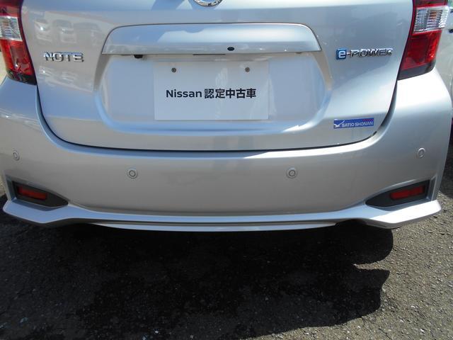 1.2 e-POWER X 日産純正メモリーナビ(MM317D-W)/フルセグ・アラウンドモニター・エマージェンシーブレーキ・踏み間違い防止・車線逸脱・スマートルームミラー・ETC・オートライト・フルオートエアコン(29枚目)