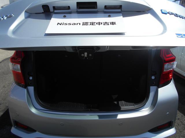 1.2 e-POWER X 日産純正メモリーナビ(MM317D-W)/フルセグ・アラウンドモニター・エマージェンシーブレーキ・踏み間違い防止・車線逸脱・スマートルームミラー・ETC・オートライト・フルオートエアコン(32枚目)