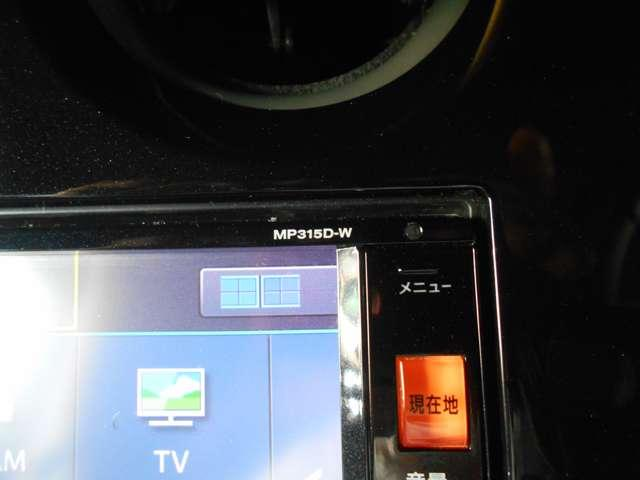 1.2 メダリスト Vセレクション プラスセーフティII 日産純正メモリーナビ(MP315D-W)/フルセグ・アラウンドモニター・エマージェンシーブレーキ・踏み間違い防止・車線逸脱・LEDライト・ETC(5枚目)