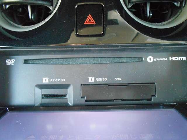 1.2 メダリスト Vセレクション プラスセーフティII 日産純正メモリーナビ(MP315D-W)/フルセグ・アラウンドモニター・エマージェンシーブレーキ・踏み間違い防止・車線逸脱・LEDライト・ETC(9枚目)