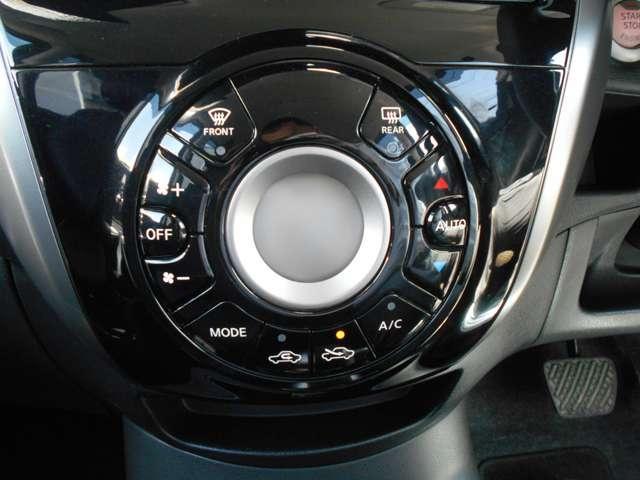 1.2 メダリスト Vセレクション プラスセーフティII 日産純正メモリーナビ(MP315D-W)/フルセグ・アラウンドモニター・エマージェンシーブレーキ・踏み間違い防止・車線逸脱・LEDライト・ETC(11枚目)