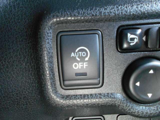 1.2 メダリスト Vセレクション プラスセーフティII 日産純正メモリーナビ(MP315D-W)/フルセグ・アラウンドモニター・エマージェンシーブレーキ・踏み間違い防止・車線逸脱・LEDライト・ETC(16枚目)