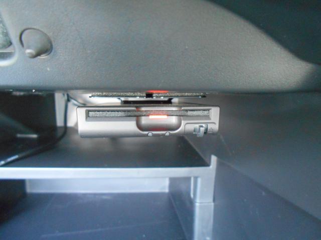 1.2 メダリスト Vセレクション プラスセーフティII 日産純正メモリーナビ(MP315D-W)/フルセグ・アラウンドモニター・エマージェンシーブレーキ・踏み間違い防止・車線逸脱・LEDライト・ETC(25枚目)