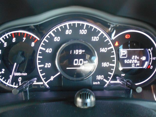 1.2 メダリスト Vセレクション プラスセーフティII 日産純正メモリーナビ(MP315D-W)/フルセグ・アラウンドモニター・エマージェンシーブレーキ・踏み間違い防止・車線逸脱・LEDライト・ETC(26枚目)
