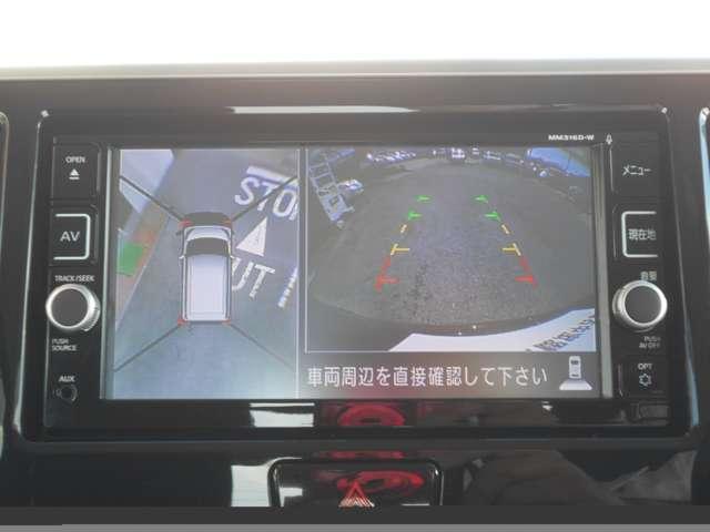 660 ライダー ブラックライン 自動(被害軽減)ブレーキ・踏み間違い衝突防止アシスト・日産純正メモリーナビ(MM316D-W)/フルセグ・アラウンドモニター・両側オートスライドドア・オートライト・ETC・ステアリングスイッチ(7枚目)