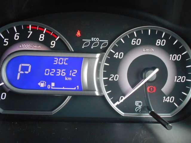 660 ライダー ブラックライン 自動(被害軽減)ブレーキ・踏み間違い衝突防止アシスト・日産純正メモリーナビ(MM316D-W)/フルセグ・アラウンドモニター・両側オートスライドドア・オートライト・ETC・ステアリングスイッチ(19枚目)