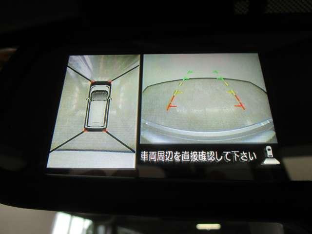 Gセーフティパッケージ 認定U-CAR ナビゲーション&TV(15枚目)