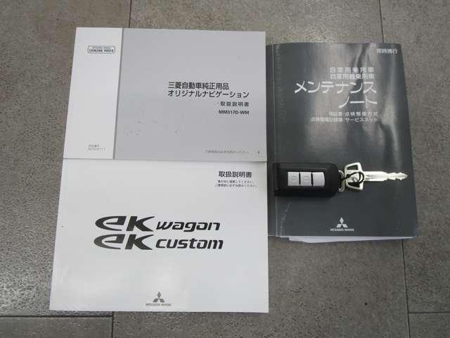 Gセーフティパッケージ 認定U-CAR ナビゲーション&TV(20枚目)