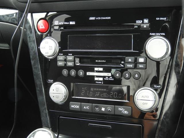 スバル レガシィツーリングワゴン 2.5i ワンオーナー ETC