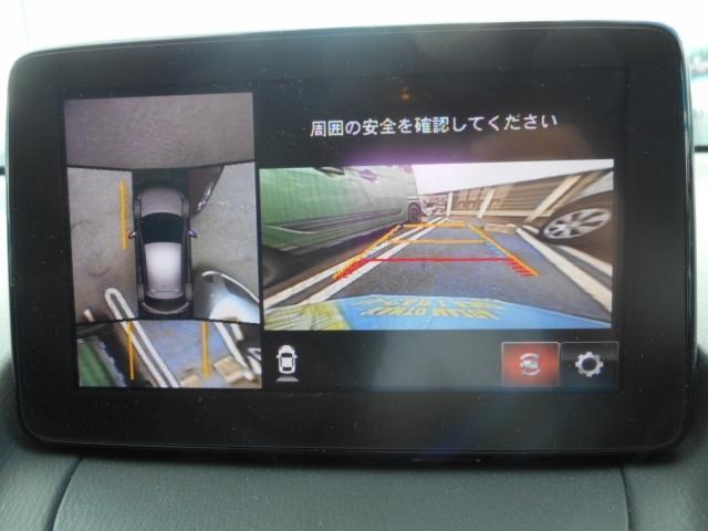 「マツダ」「デミオ」「コンパクトカー」「東京都」の中古車15
