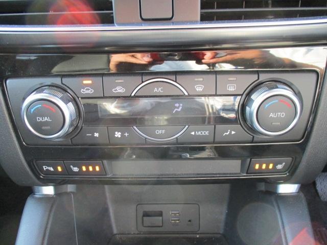 「マツダ」「CX-5」「SUV・クロカン」「東京都」の中古車11
