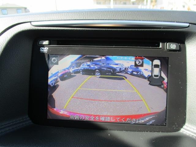 ■バックビューモニター搭載!後方視界の確保に役立ちます!ただし、目視確認も忘れずにお願いします!