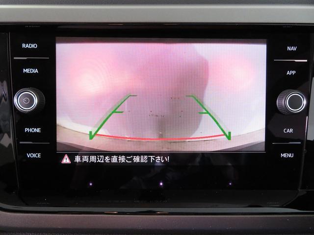 TSI コンフォートライン NAVI BC 弊社デモカー(5枚目)